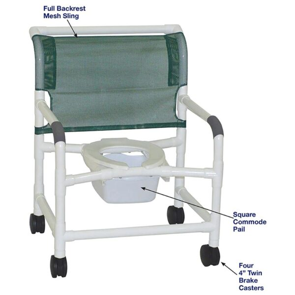 MJM Shower Chair - Standard Line Shower Chair 26 inch w/ Commode